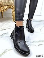 Женские ботинки черные демисезонные кожаные стильные нат кожа, жіночі чорні шкіряні черевики