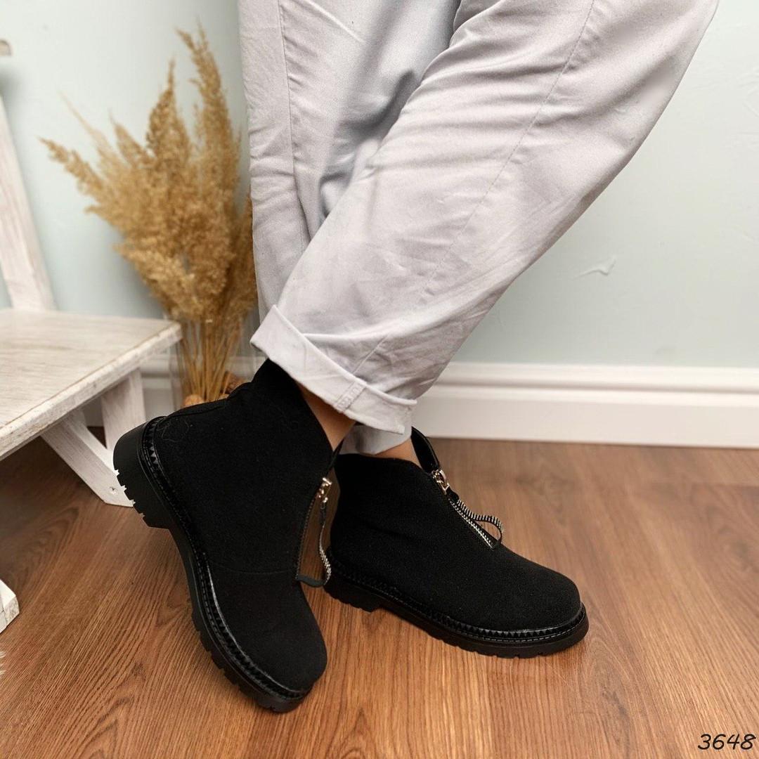 Ботинки женские демисезонные черные эко-замша :)