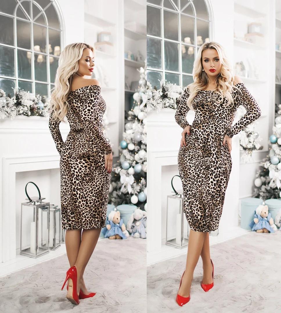 """Стильне жіноче леопардове плаття з довгим рукавом """"Brunei"""""""