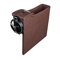 Органайзер для авто между сиденьем и консолью, цвет коричневый и Подарок