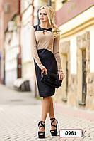 Платье 12-0981 - черный/бежевый: L XL XXL 3XL, фото 1