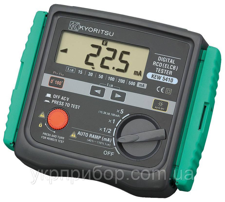 Kyoritsu KEW Model 5410 - Цифровой измеритель параметров устройств защитного отключения (УЗО)