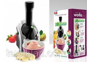 Машинка для приготування морозива YONAUAS HEALTHY DESSERT MAKER
