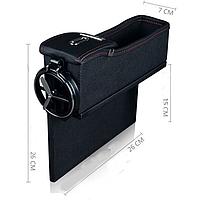 Органайзер в авто между сиденьем и консолью с 2 USB, цвет черный и Подарок