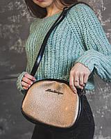 Мини-сумочка круглой формы Камелия М174-Z/69, фото 1