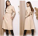 Костюм кожаный женский юбка с рубашкой,молочный 56-58