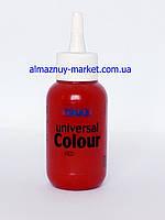 Краситель красный для клея универсальный 75мл