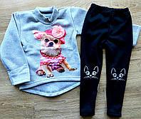Детский красивый, стильный, тёплый костюм туника и лосины Щеночек