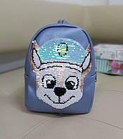 Детский рюкзак с пайетками Щенячий патруль Гончик Чейс 25*18*8 см