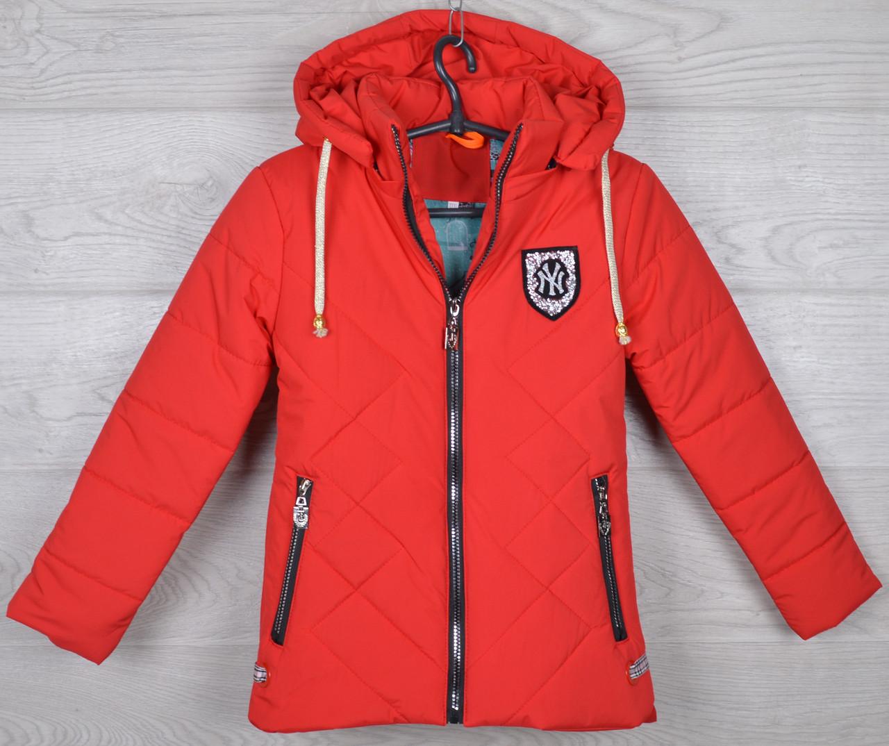"""Куртка подростковая демисезонная """"NY""""  9-10-11-12-13 лет (134-158 см). Красная. Оптом."""