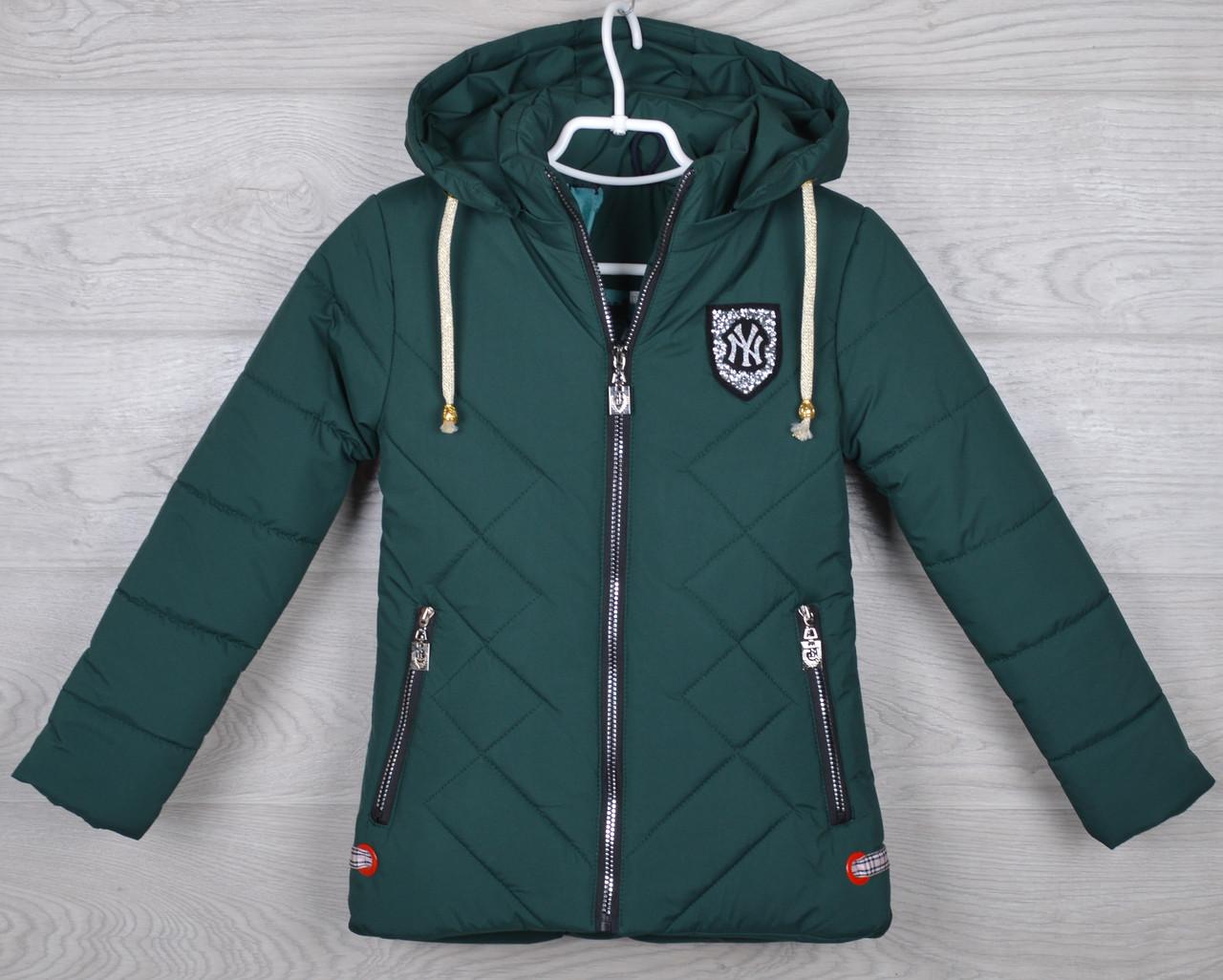 """Куртка подростковая демисезонная """"NY""""  9-10-11-12-13 лет (134-158 см). Темно-зеленая. Оптом."""