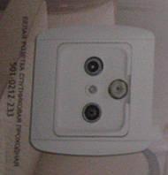 Розетка комбинированная ABB El-bi ZIRVE Natural ТВ + спутник + радио конечная для внутреннего монтажа, белая