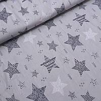Ткань c узорчатыми звездами на жемчужно-сером, ширина 160 см