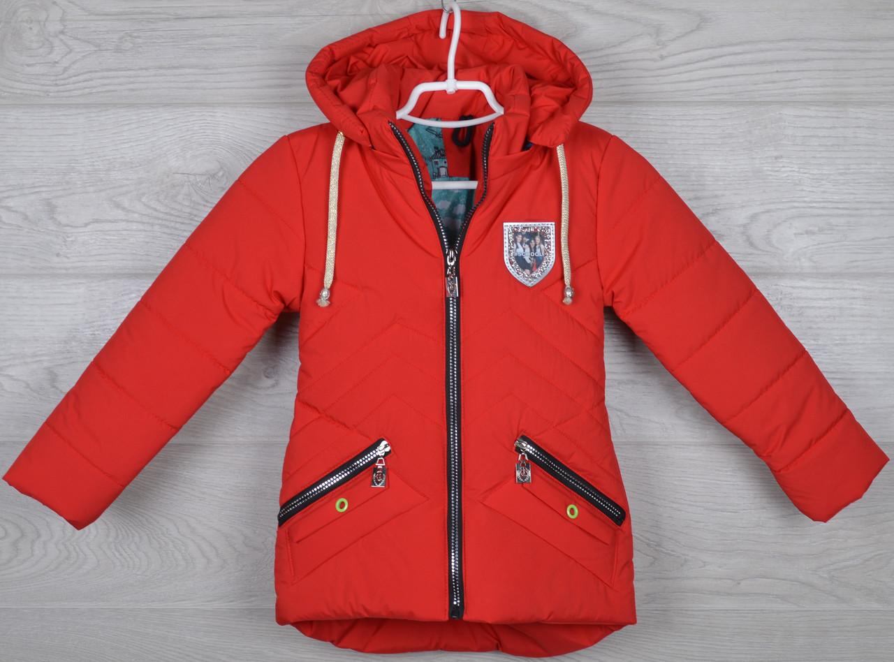 """Куртка детская демисезонная """"School"""" 3-4-5-6-7 лет (98-122 см). Красная. Оптом."""