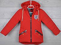 """Куртка детская демисезонная """"School"""" 3-4-5-6-7 лет (98-122 см). Красная. Оптом., фото 1"""