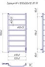 Полотенцесушитель электрический Mario Трапеция HP-I 1090x530 + таймер-регулятор, фото 6