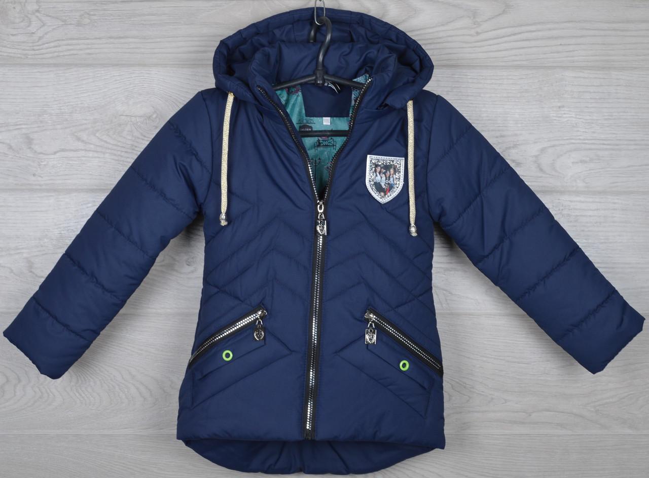 """Куртка детская демисезонная """"School"""" 3-4-5-6-7 лет (98-122 см). Темно-синяя. Оптом."""
