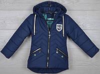 """Куртка детская демисезонная """"School"""" 3-4-5-6-7 лет (98-122 см). Темно-синяя. Оптом., фото 1"""