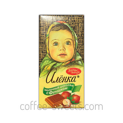 """Шоколад Алёнка """"Красный Октябрь"""" с фундуком 100 гр, фото 2"""
