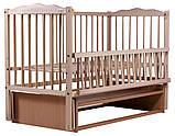 Кровать Babyroom Веселка маятник, откидной бок DVMO-2  бук светлый (натуральный), фото 2