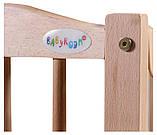 Кровать Babyroom Веселка маятник, откидной бок DVMO-2  бук светлый (натуральный), фото 5