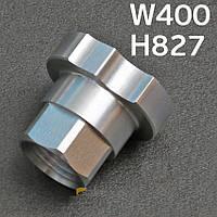Переходник для системы PPS для  Iwata W-400, Intertool, Auarita (алюминиевый)