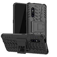 Чехол Armored для Vivo V15 Pro противоударный бампер с подставкой черный