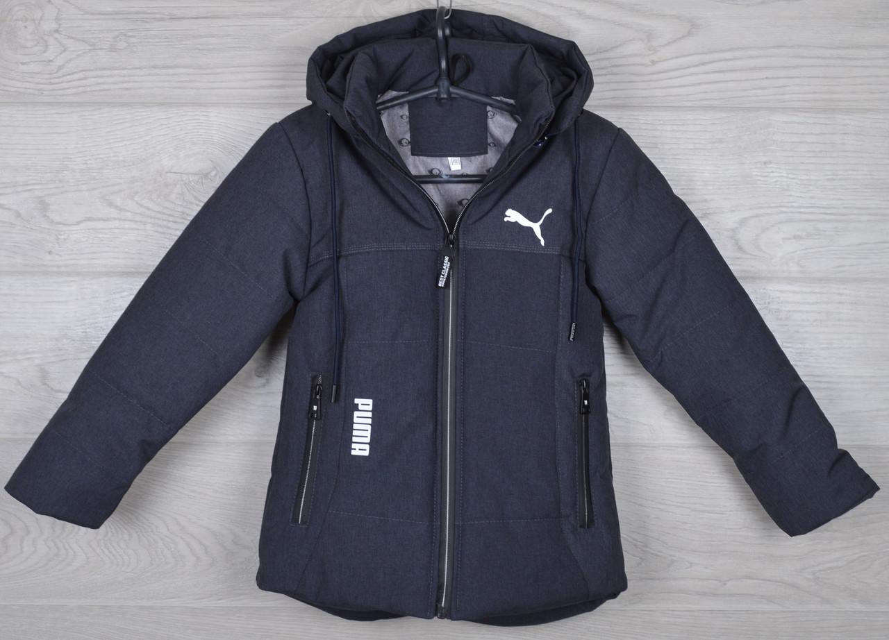 """Куртка детская демисезонная """"Puma реплика"""" 3-4-5-6-7 лет (98-122 см). Темно-серый меланж. Оптом."""