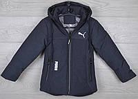 """Куртка детская демисезонная """"Puma реплика"""" 3-4-5-6-7 лет (98-122 см). Темно-серый меланж. Оптом., фото 1"""