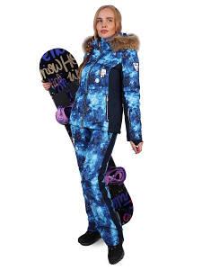 Женский горнолыжный Костюм High Experience звездное небо XL/XXL
