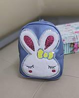 Детский рюкзак с пайетками Зайка 25*18*8 см