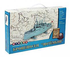 """Броненосец """"Потёмкин"""". Сборная модель военного корабля. 1/400 ОГОНЁК C-180"""