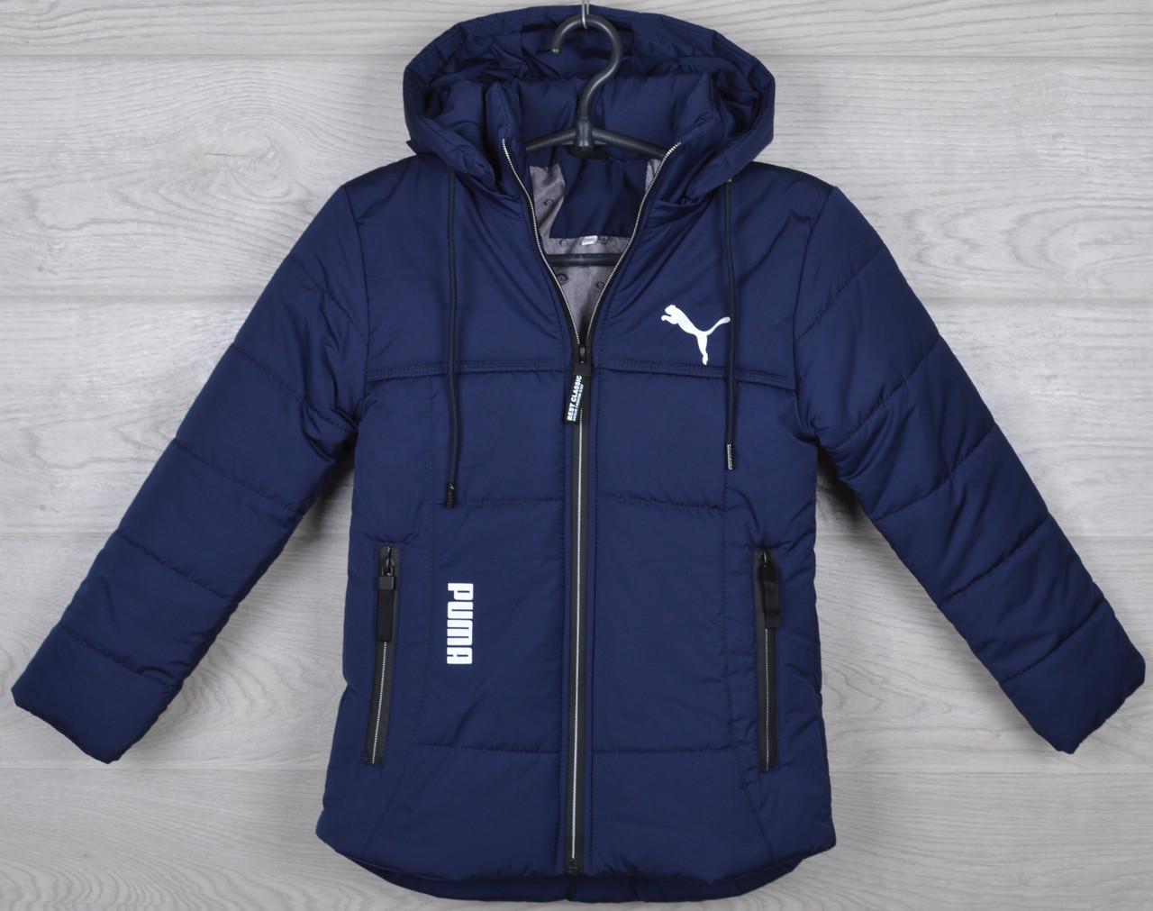 """Куртка детская демисезонная """"Puma реплика"""" 3-4-5-6-7 лет (98-122 см). Синяя. Оптом."""