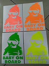 Виниловые наклейки флуоресцентные BABY ON BOARD    14,5х20 см   3 цвета