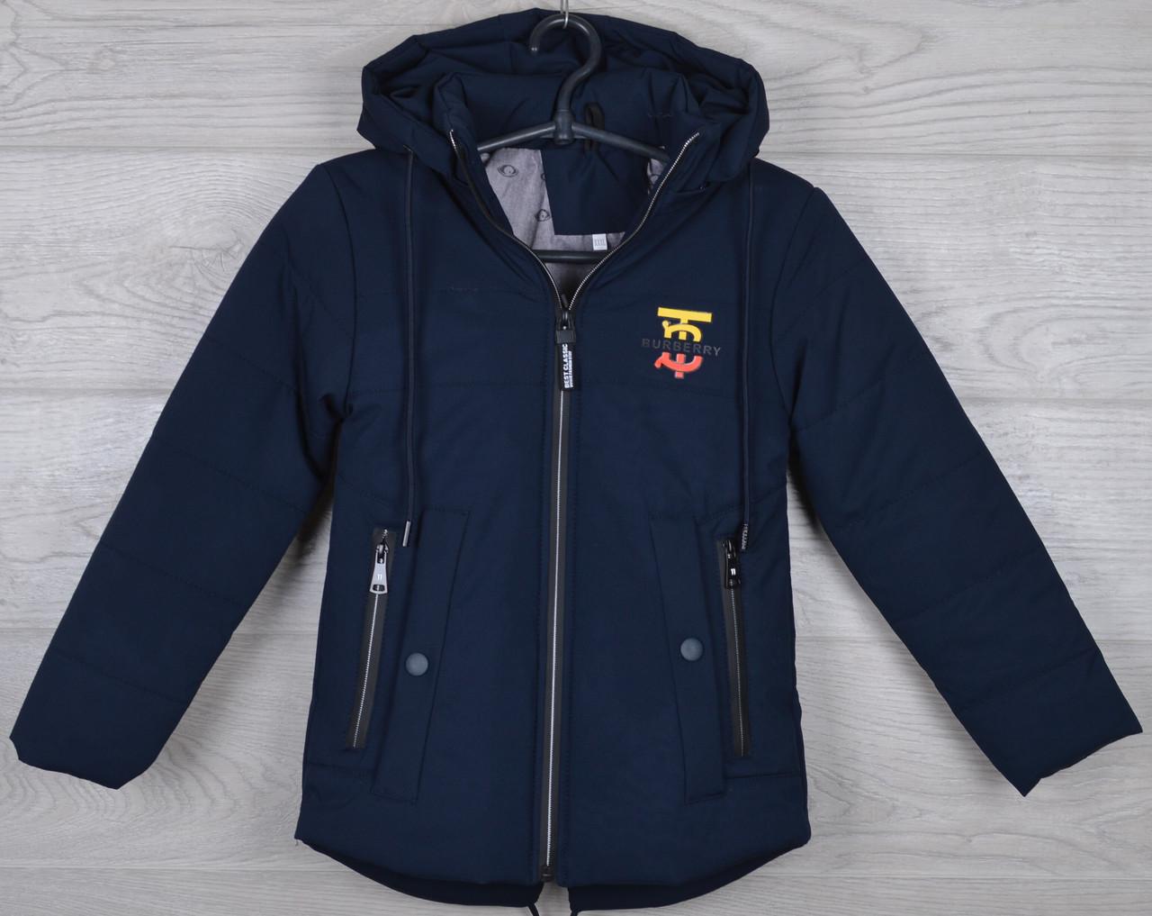 """Куртка детская демисезонная """"Burberry"""" 3-4-5-6-7 лет (98-122 см). Темно-синяя. Оптом."""
