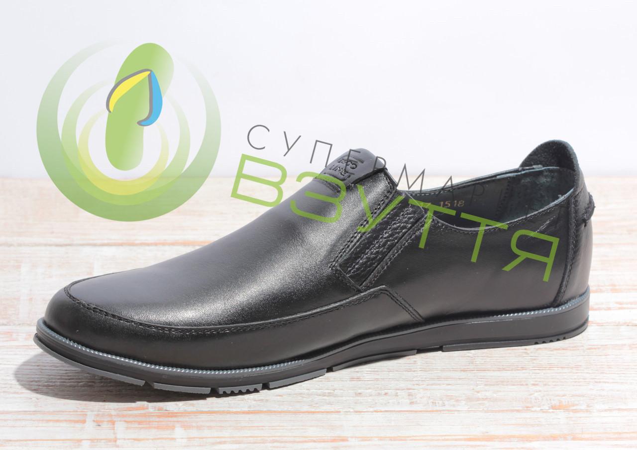 Туфли кожаные мужские Esco 417 42-45 размеры
