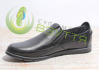 Туфли кожаные мужские Esco 417 42-45 размеры, фото 1