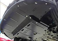 Защита двигателя Kia Optima 2016- V-всі МКПП/АКПП двигун, КПП, радіатор