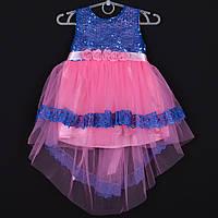"""Платье детское """"Шлейф"""" 2-3-4-5-6 лет (92-116 см). Розовое. Оптом"""