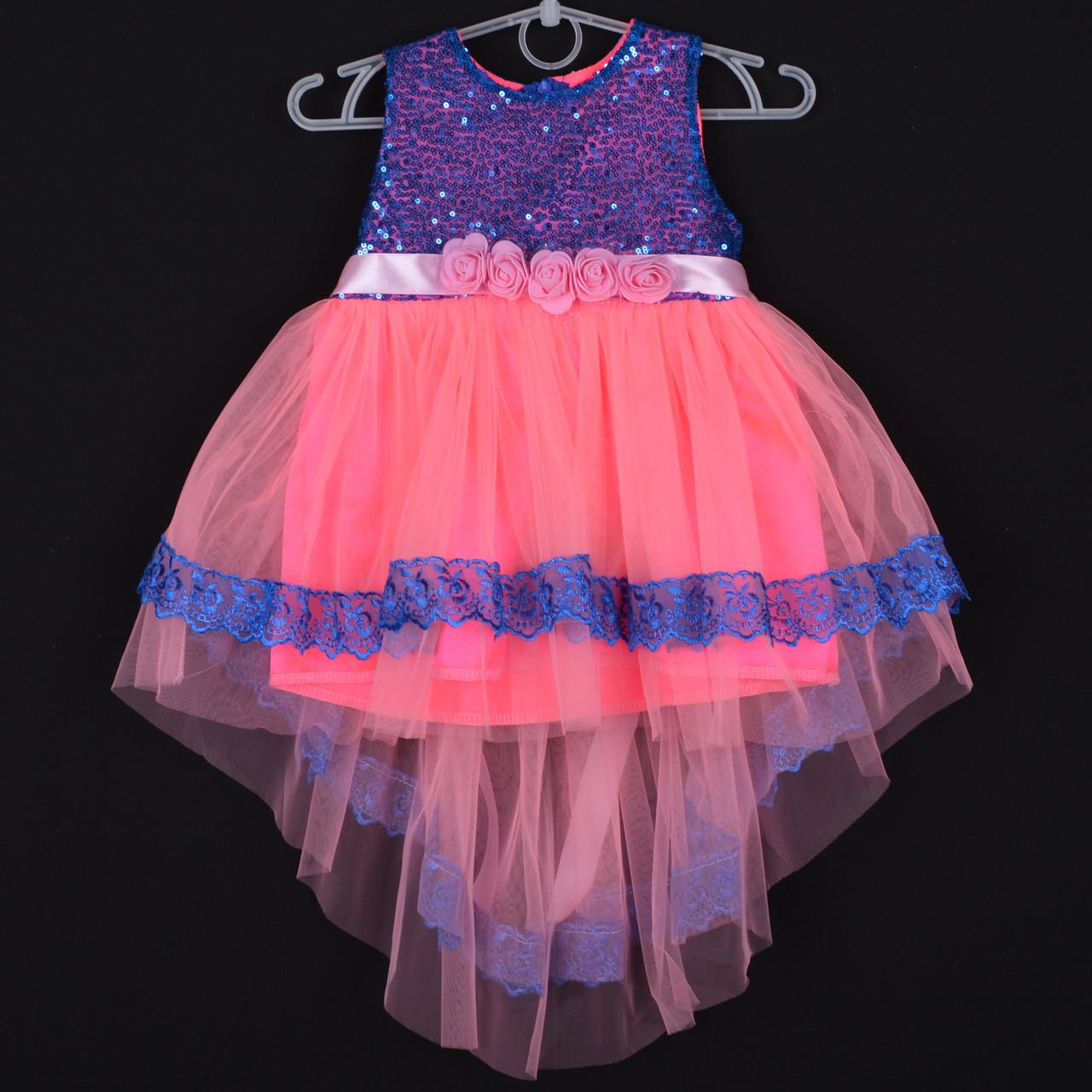 """Платье детское """"Шлейф"""" 2-3-4-5-6 лет (92-116 см). Коралловое. Оптом"""
