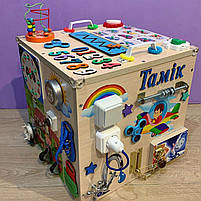 """Развивающий куб """"Бизикуб"""" Мега кубик для развития ребенка 40*40*40 см натуральная основа, фото 3"""
