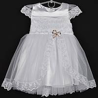 """Платье детское """"Милашка"""" 2-3-4-5-6 лет (92-116 см). Белое. Оптом, фото 1"""