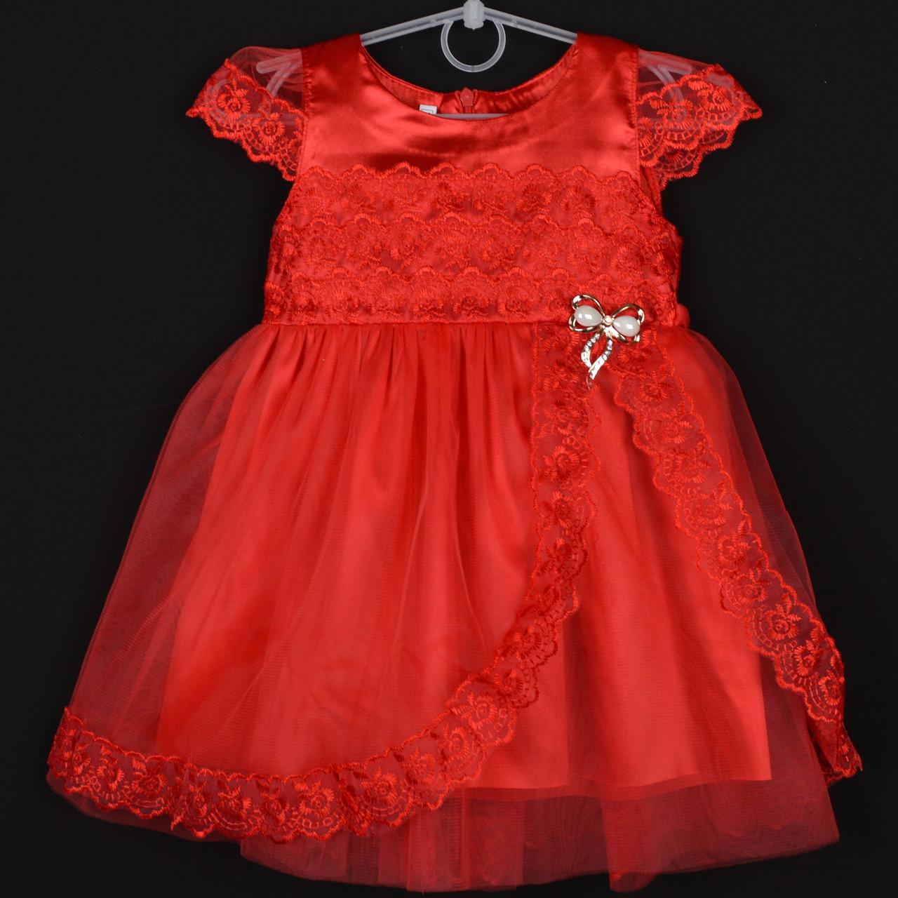 """Платье детское """"Милашка"""" 2-3-4-5-6 лет (92-116 см). Красное. Оптом"""