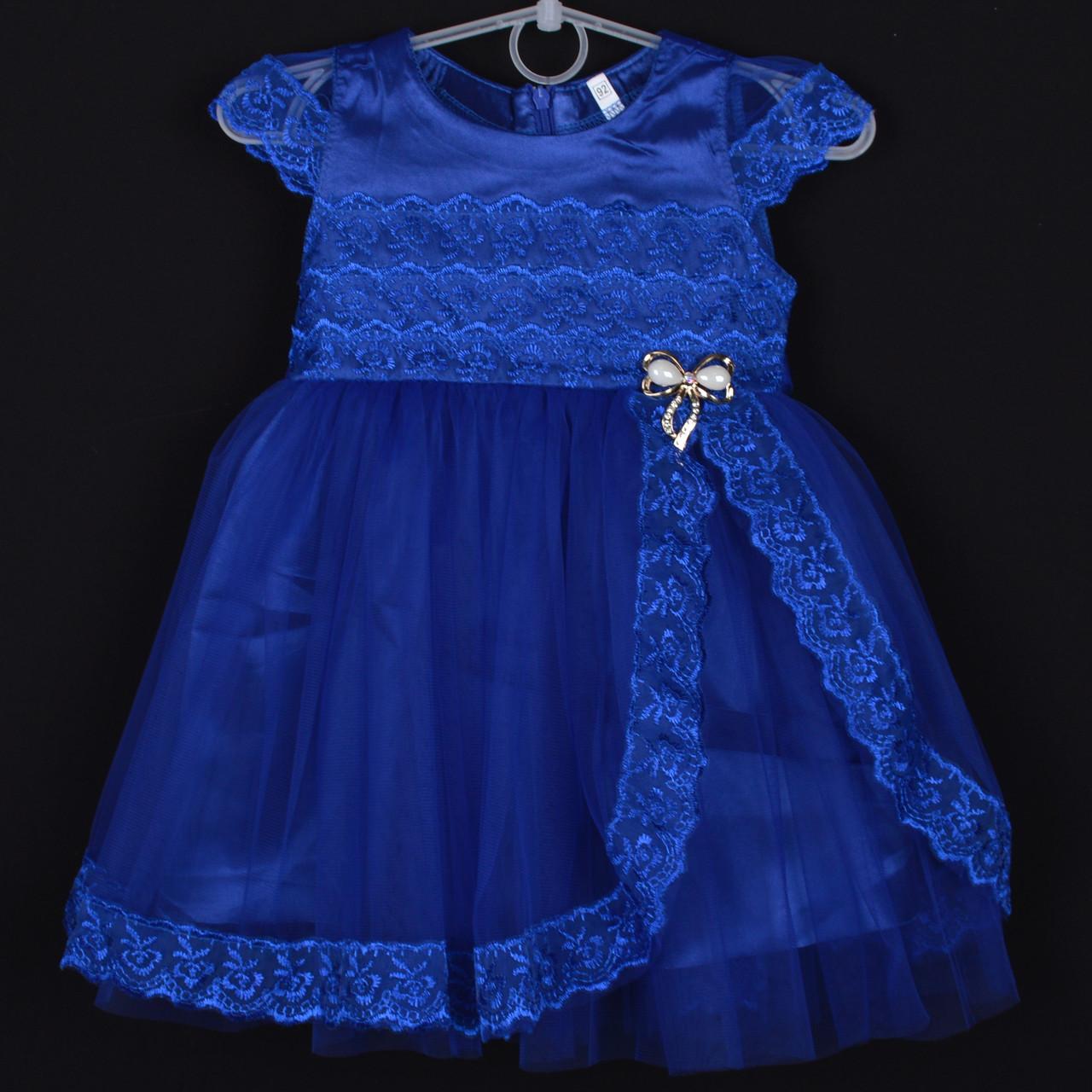 """Платье детское """"Милашка"""" 2-3-4-5-6 лет (92-116 см). Синее. Оптом"""