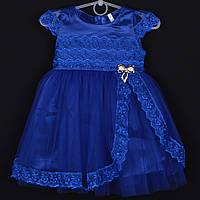 """Платье детское """"Милашка"""" 2-3-4-5-6 лет (92-116 см). Синее. Оптом, фото 1"""