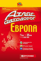 Атлас автодорог. Европа, м-б 1:3 500 000 (РОС. МОВА)