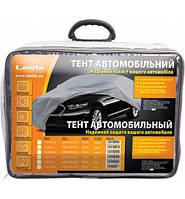 Тент автомобиля на основе L Lavita PEVA 140103L 485x178x120см, фото 1