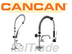 Душирующее устройство Cancan (Турция)