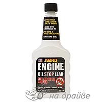 Герметик масляной системы двигателя 354мл Abro ЕО-414
