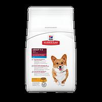 Сухой корм для собак Hill's Science Plan Canine Adult Advanced Fitness Mini с Курицей 0,8 кг